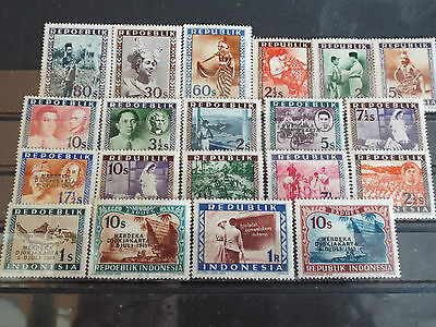 Lot de 20 timbres neuf INDONESIE