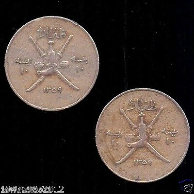 1940 Muscat & Oman 10 Baisa,Coin Very Rare and Scare Key Date 2 Coins Extra Fine