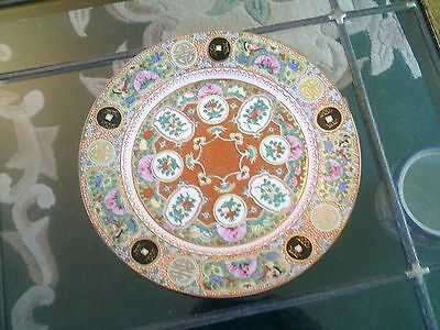 Collectible Chinese Polychrome Plate Hand-Painted Decoration