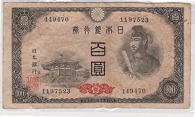 (YAC-75) 1930 Japan 100 Yen bank note