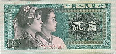 (YAC-73) 1980 China 2 JIANO bank note