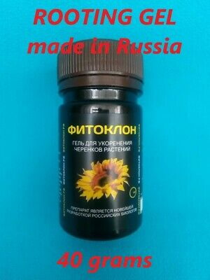 Rooting Gel FITOCLONE made in Russia analogue CLONEX 40 grams