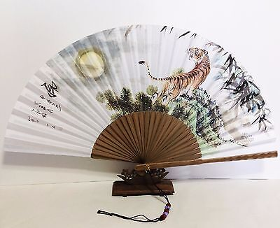 """Korean Art Hand fan """" Tiger """" Traditional Collapsible 53cm 11.6"""""""