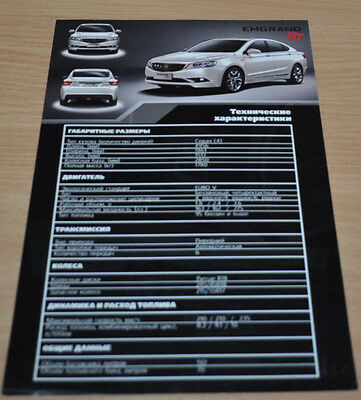 Geely Emgrand GT Cars China Chinese Brochure Prospekt