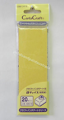 20 Sheets of Art Punch Coloured Paper by CarlaCraft CAP-B