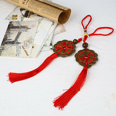 Lucky Ancient Chinese FENG SHUI Coins Car Bedroom Livingroom Hanging Decor Tool