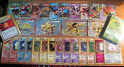 1st ed Japanese COMPLETE Pokemon 20th ANNIVERSARY CP6 Card Set/087 Charizard Mew
