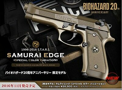 SAMURAI EDGE SPECIAL COLOR VARIATION Resident Evil 20th Limited Tokyo Marui F/S