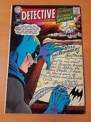 Detective Comics #366 Starring Batman ~ VERY FINE VF ~ 1967 DC COMICS
