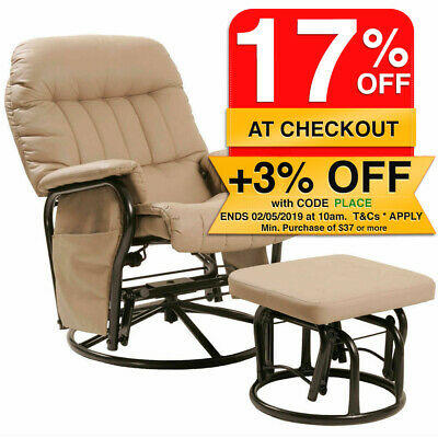 Valco Baby Sand Relax Glider Breast Feeding Rocking Chair Recliner w/Ottoman