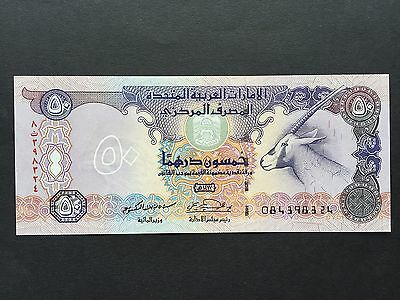 United Arab Emirates UAE 50 Dirhams P14b Issued 1996 Uncirculated UNC