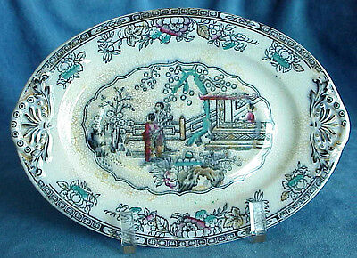 Antique CHINESE PATTERN Ashworth Under Tray Platter Staffordshire Transferware