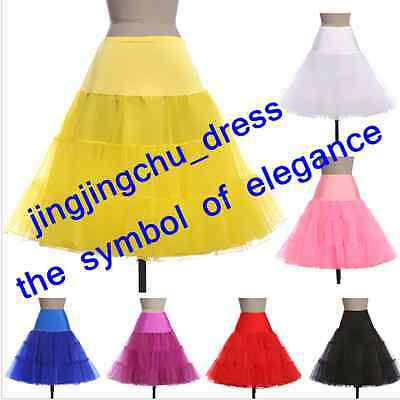 Ladies Short Wedding Crinoline Skirt TUTU Plus Size Petticoat Bridal Underskirt