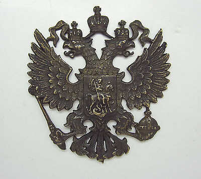 Russian Imperial Bronze Eagle Badge