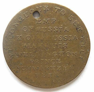 ALEXANDER OF RUSSIA MEDAL  (3290a)