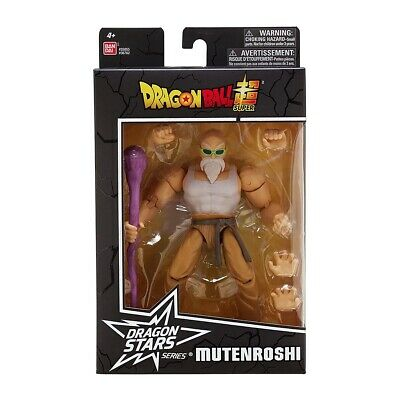 DINKI DI CUDDLES GREEN TURTLE STUFFED ANIMAL PLUSH TOY 24cm **FREE DELIVERY**