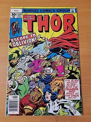 The Mighty Thor #259 ~ NEAR MINT NM ~ (1977, Marvel Comics)