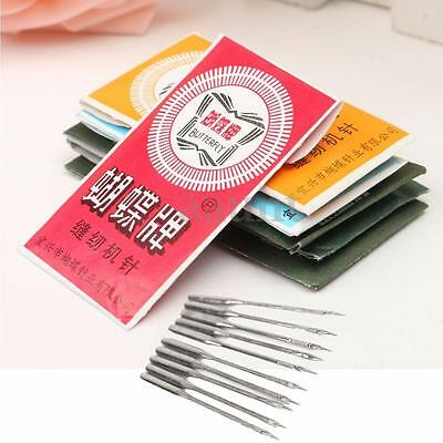 10PCS Butterfly Sewing Machine Threading Needles Home Accessories for Clothing