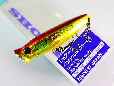 TACKLE HOUSE - SHORES PENCIL POPPER SPP44 44mm 2.6g #7 HG GOLD RED
