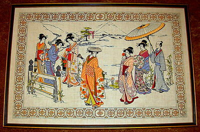 "Vintage Beautiful ""ORIENTAL AFTERNOON"" 1979 Framed Crewel Embroidery"