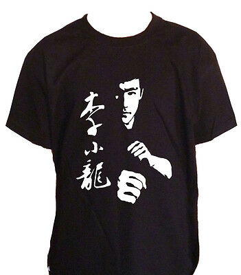 Fm10 T-Shirt Child/a Bruce Lee Martial Arts Kung Fu Cinema Film Cinema