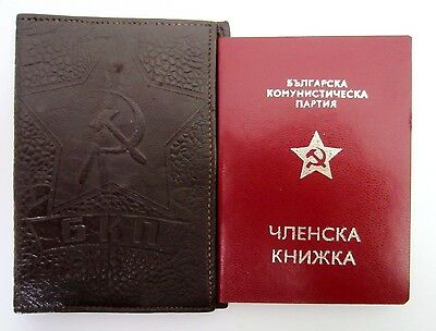 Bulgarian Communist Party Memberships ID Card 1985 with Retro Cover Cold War