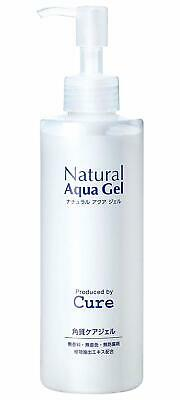 New Cure Natural Aqua Gel 250ml - Best selling exfoliator in Japan Shipping Free