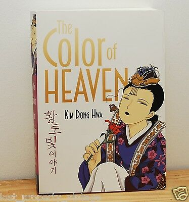 The Color of Heaven Kim Dong Hwa Color of Earth paperback book graphic novel