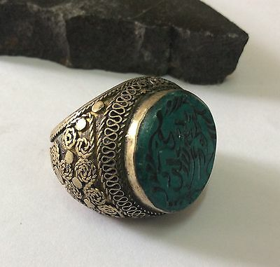 Mens Engraved Ring Malachite Stone Old Islamic Afghan Persian Arabic Intaglio 11
