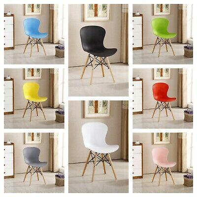 Eiffel Style Chair DS Ribbed Plastic, Retro White Black Grey Red Yellow Pink