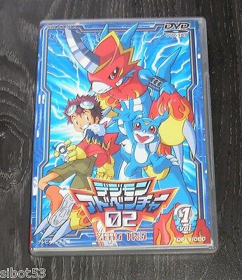 Digimon DVD Zero Two 02 Vol.1 Staffel 2 4 Folgen 90 Min. Jap.