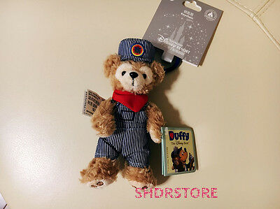 Shdr Duffy Plush Keychain Shanghai Disneyland Disney Resort Exclusive New