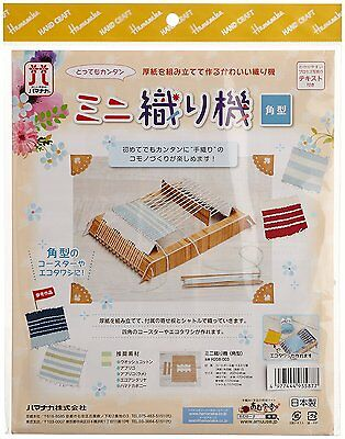 HAMANAKA Mini Hand Loom Square Shape