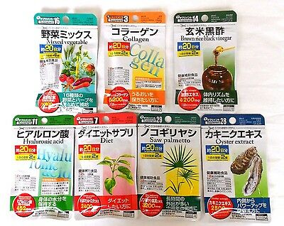 1 3 5 10 15packs Daiso Japan Supplement  Health Care Medicare Dietary Collage