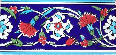 "50 4""x8"" Raised Iznik Carnation & Daisy Pattern Ceramic Tile Border"
