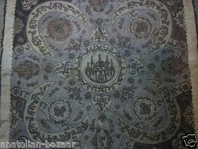 Antique Ottoman Turkish Islamic Embroidery Cloth