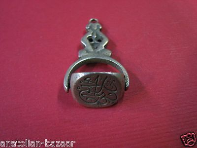Ottoman Islamic Rare Find Silver 3 Side Seal