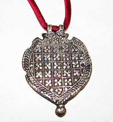 Antique Silver Islamic Medallion / Pendant / Amulet