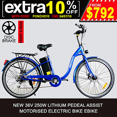 NEW 2018 Black Lady Womens Electric Cruiser Bicycle E-Bike eBike 3 Speeds 250W