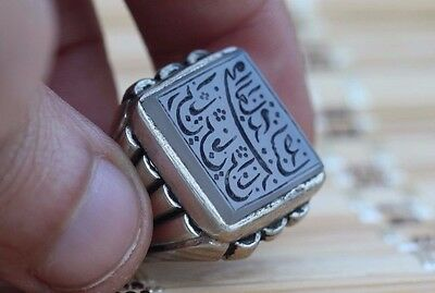 old antique Islamic shia signature Stamp seal Ring Sterling Silver Yemeni Aqeeq