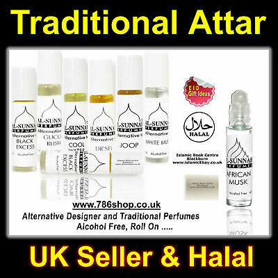 Al Sunnah Halal Islamic Attar & Perfume Oil ( Traditional ) Brand New 10ml roll