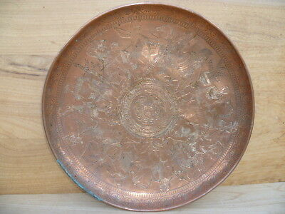 Old Very Large Size Greek Scene, Copper Dish, Mount (B363)