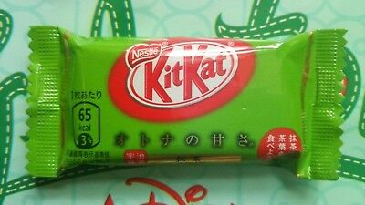 Nestle Kit Kat Green Tea Matcha Chocolate Mini x1 from Japan F/S