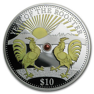 2017 Fiji 1 oz Silver Year of the Rooster (Gold Gilded w/Pearl) - SKU #104245