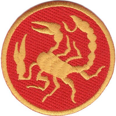 22nd Division Patch