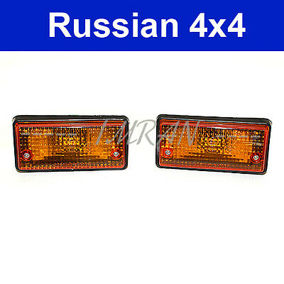 Standlicht / Blinker vorne, Paar Lada 21011, orange / Turn Signal Lada