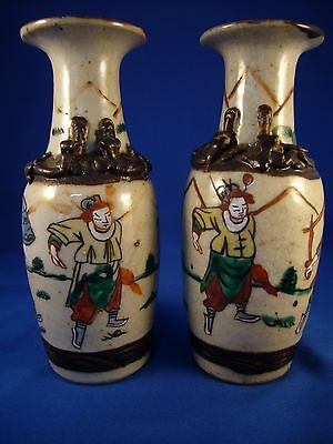 """Vintage  pair of small Chinese vases. 6"""" high"""