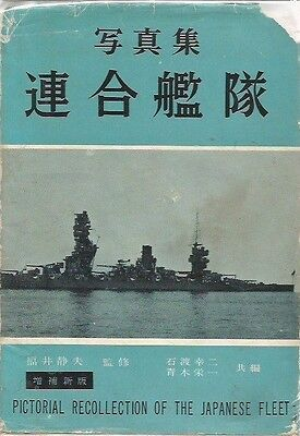 Pictorial Recollection of the Japanese Fleet Tuki, Shizuo (Editor)