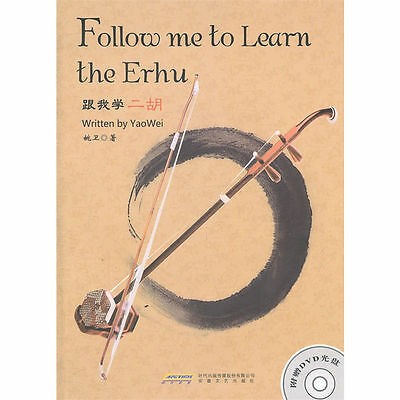 English Version Musical Book Follow Me To Learn The Erhu + Teaching Learning DVD