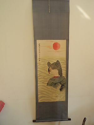 Excellent old Chinese Scroll Painting By Zhang Daqian: bird V04